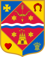 Coat_of_Arms_of_Poltava_Oblast